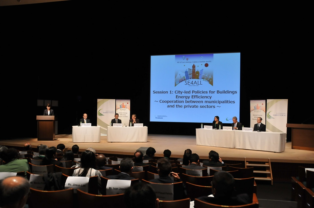 SE4ALL Global Energy Efficiency Forum on Cities took place in Tokyo