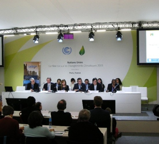 ECCJ participated in the Energy Efficiency Event held concurrently with COP21 in Paris on 6-10 Dec. 2015